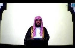 Embedded thumbnail for خطبة وصلاة الجمعة للدكتور حمزة الطيار بعنوان - التثبت