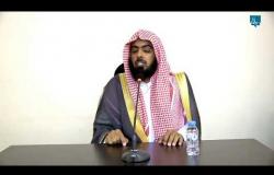 Embedded thumbnail for الزكاة حكم وأحكام