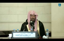 Embedded thumbnail for السنّة محفوظة ( الإمام البخاري نموذجاً)
