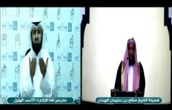 Embedded thumbnail for خطبة الجمعة : قصة الثلاثة