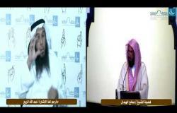 Embedded thumbnail for خطبة الجمعة : الاصلاح بين الناس