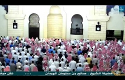 Embedded thumbnail for صلاة التراويح والقيام لعام 1440هـ (11)