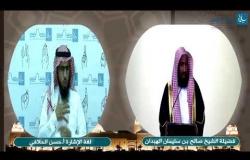 Embedded thumbnail for خطبة الجمعة : عاقبة الظـــلم