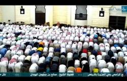 Embedded thumbnail for صلاة التراويح والقيام لعام 1440هـ (27) التراويح