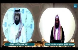 Embedded thumbnail for خطبة الجمعة : أداء الأمانة