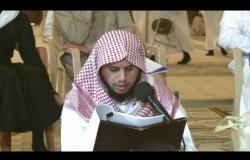 Embedded thumbnail for يوم علمي قراءة في كتاب السنة للإمام أحمد بن حنبل 4