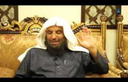 Embedded thumbnail for شرح عمدة الفقه لابن قدامه المقدسي -درس11