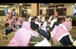 Embedded thumbnail for ملتقى الغلو في ميزان الشريعة - المذهب الاثنى عشري وموقف أهل السنة منه