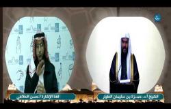 Embedded thumbnail for خطبة الجمعة بعنوان : الفرائض والنوافل