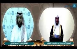 Embedded thumbnail for خطبة الجمعة:ســـلامة الصــدر
