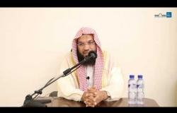 Embedded thumbnail for التحذير من التساهل في الطلاق وأحكامه - المجلس 2