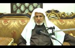 Embedded thumbnail for شرح كتاب السنة للإمام عبد الله بن احمد بن حنبل 20- الجزء 2