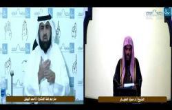 Embedded thumbnail for خطبة الجمعة : الفساد المالي والإداري