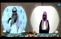 Embedded thumbnail for خطبة الجمعة : دلني على السوق