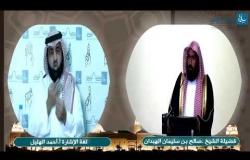 Embedded thumbnail for نعمة الأمن