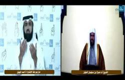 Embedded thumbnail for خطبة الجمعة : السرف المذموم