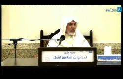 Embedded thumbnail for كتاب السنة للإمام عبدالله بن أحمد بن حنبل - درس 17-الجزء الأول