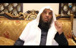 Embedded thumbnail for شرح عمدة الفقه لابن قدامه المقدسي -درس9
