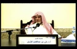 Embedded thumbnail for شرح كتاب السنة للإمام عبد الله بن احمد بن حنبل15- الجزء الاول