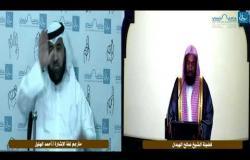 Embedded thumbnail for خطبة الجمعة :الرقية الشرعية