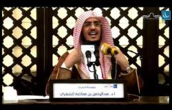 Embedded thumbnail for دروس مستفادة من ايات الصيام