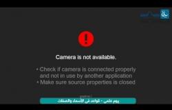 Embedded thumbnail for يوم علمي قواعد في الأسماء والصفات 3