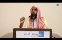 Embedded thumbnail for التحذير من فتنة الدنيا