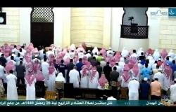 Embedded thumbnail for صلاة التراويح والقيام لعام 1440هـ (28) التراويح