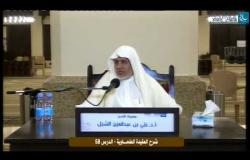 Embedded thumbnail for  شرح العقيدة الطحاوية  درس 58 الجزء الاول