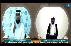 Embedded thumbnail for خطبة الجمعة : بداية عام ونهاية عام