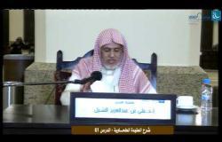 Embedded thumbnail for  شرح العقيدة الطحاوية  درس61 الجزء 1