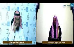 Embedded thumbnail for خطبة الجمعة بعنوان : آل عمـــران
