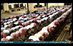 Embedded thumbnail for صلاة التراويح والقيام لعام 1440هـ (24) التراويح