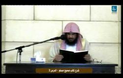 Embedded thumbnail for شرح صحيح مسلم -الدرس (2)