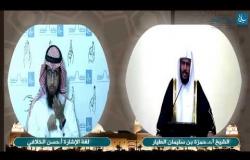 Embedded thumbnail for خطبة الجمعة : فضل العلم