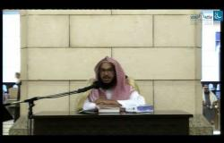 Embedded thumbnail for شرح صحيح مسلم - يوسف القرزعي  1