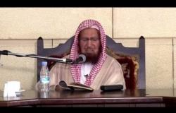 Embedded thumbnail for يوم علمي شرح حديث ابي ذر رضي الله عنه لشيخ الاسلام ابن تيمية 1