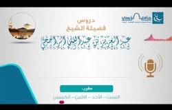Embedded thumbnail for قراءة من كتاب ذيل صحيح ابن خزيمة 6