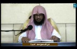 Embedded thumbnail for شرح صحيح مسلم - يوسف القرزعي  3