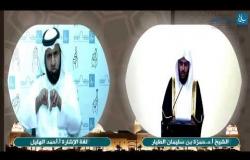 Embedded thumbnail for خطبة الجمعة : احترام التخصصات