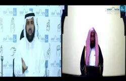 Embedded thumbnail for خطبة الجمعة : الأمراض المعدية ومنع انتشارها