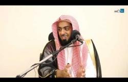 Embedded thumbnail for سلسلة أخلاق النبي صلى الله عليه وسلم (2 )