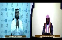 Embedded thumbnail for خطبة الجمعة - وقفات مع غزوة الأحزاب