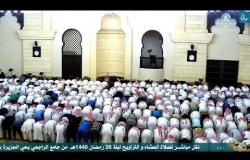Embedded thumbnail for صلاة التراويح والقيام لعام 1440هـ (26) التراويح