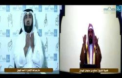 Embedded thumbnail for خطبة الجمعة : أسباب الفلاح