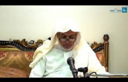Embedded thumbnail for شرح رسالة حلية طالب العلم للشيخ بكر ابو زيد- الدرس3