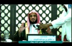 Embedded thumbnail for الوطن انتماء ووفاء
