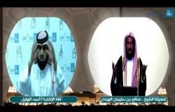 Embedded thumbnail for خطبة الجمعة : السمع والطاعة لولي الأمر