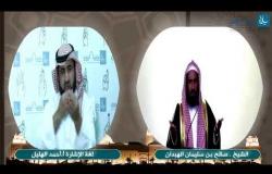 Embedded thumbnail for خطبة الجمعة : أحكام تخص المطر والغيث