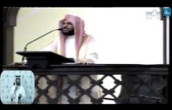 Embedded thumbnail for اعطاء الأجير حقه